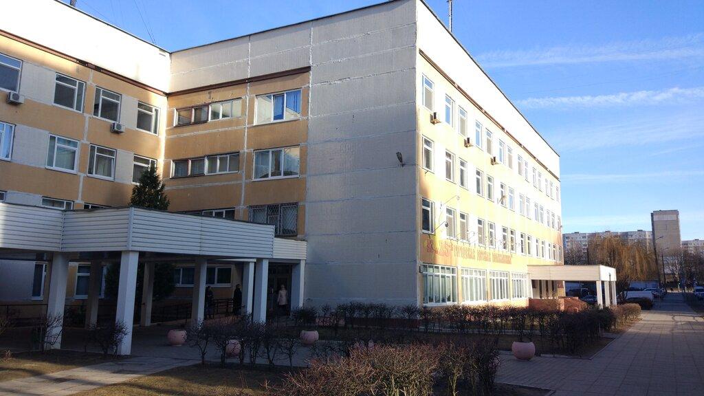 аптека — Белфармация аптека № 91 четвертой категории — Минск, фото №1