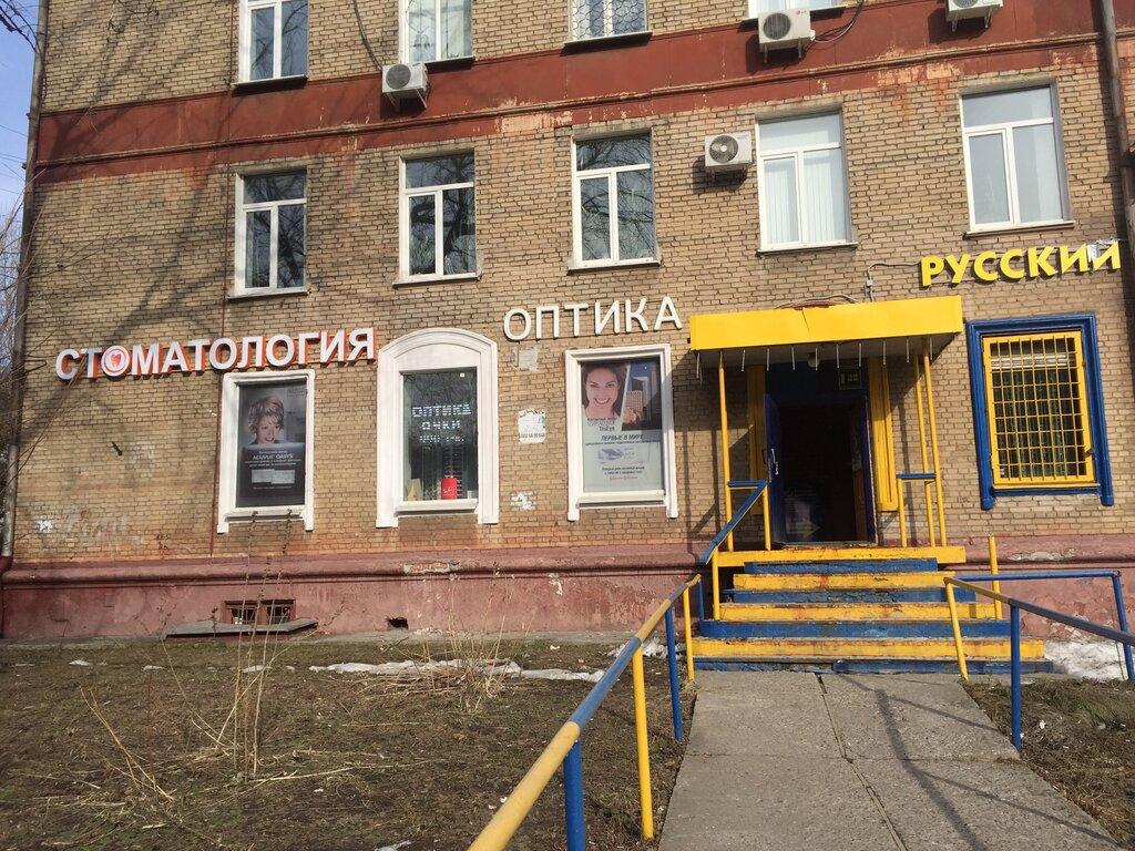 Москва 9 я парковая автосалон автоломбарды краснодара под птс