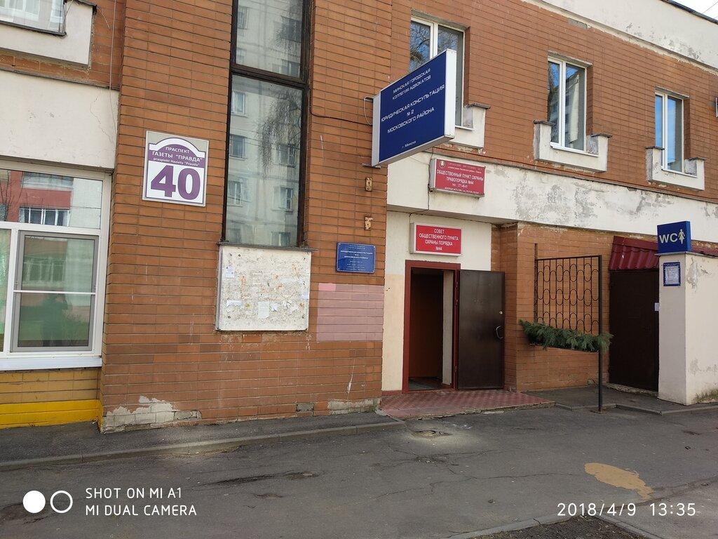 юридическая консультация минского района г минска
