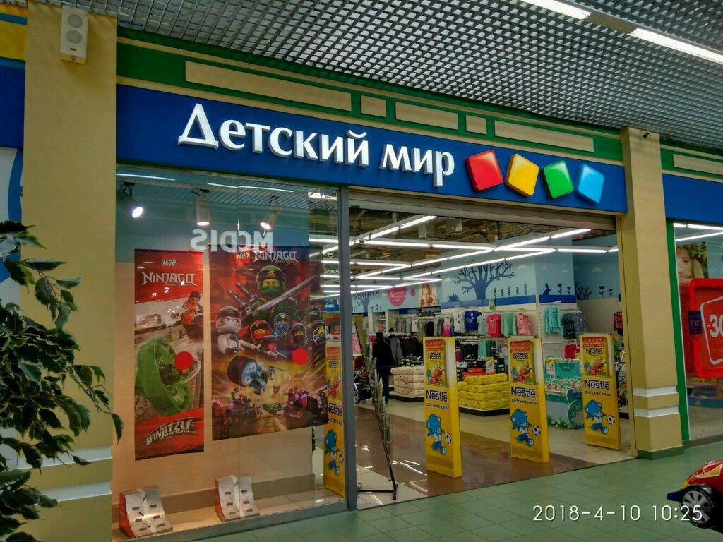 Детский Мир Санкт Петербург Интернет Магазин Спб