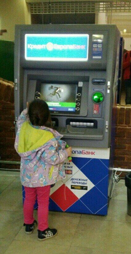 Кредит европа банкоматы краснодар