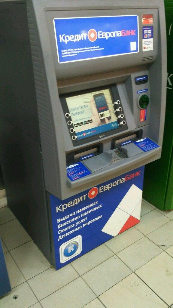 кредит европа банк банкоматы в спб адреса отделений в спб инвестиционные кредиты предоставляются