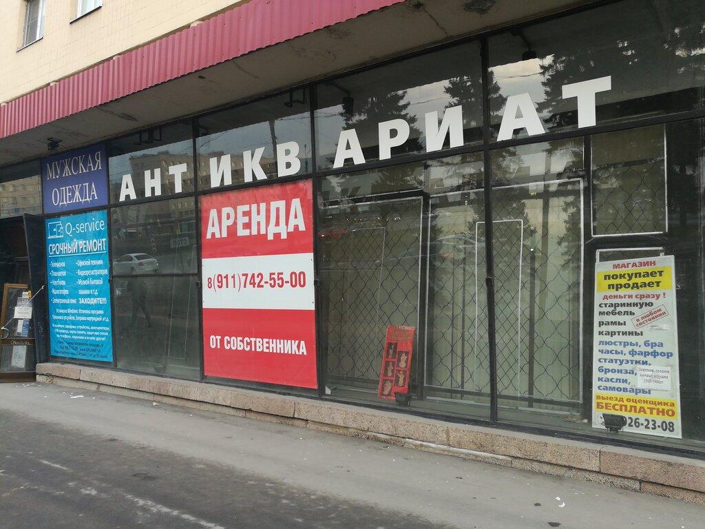 антикварный магазин — Антиквариат — Санкт-Петербург, фото №1