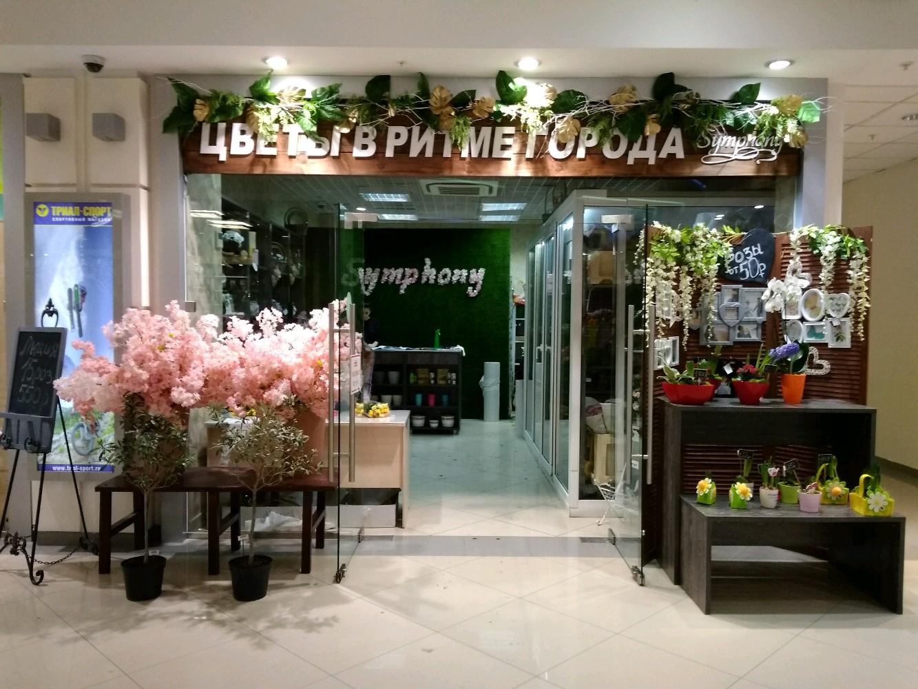 Цветочный магазин цены на цветок самара, цветов пензенская