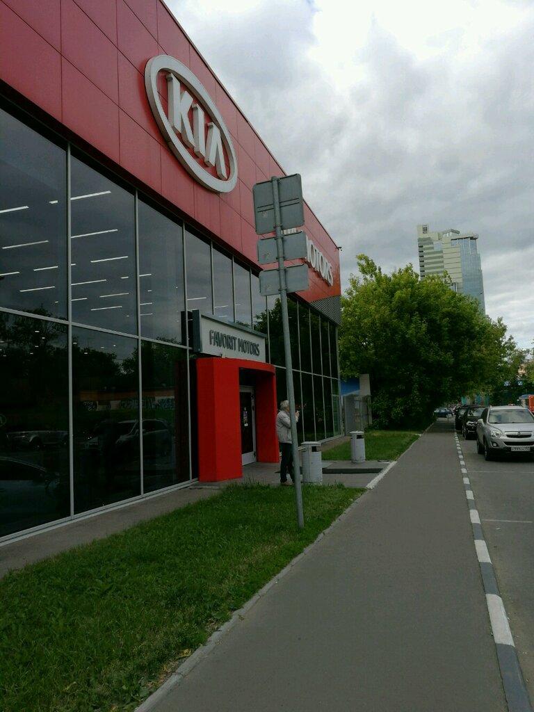 автосалон — Автосалон Favorit Motors KIA Восток — официальный дилер KIA — Москва, фото №5