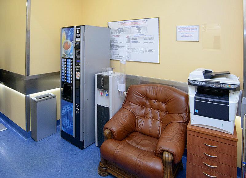 медцентр, клиника — ЭКО Альтравита — Москва, фото №6