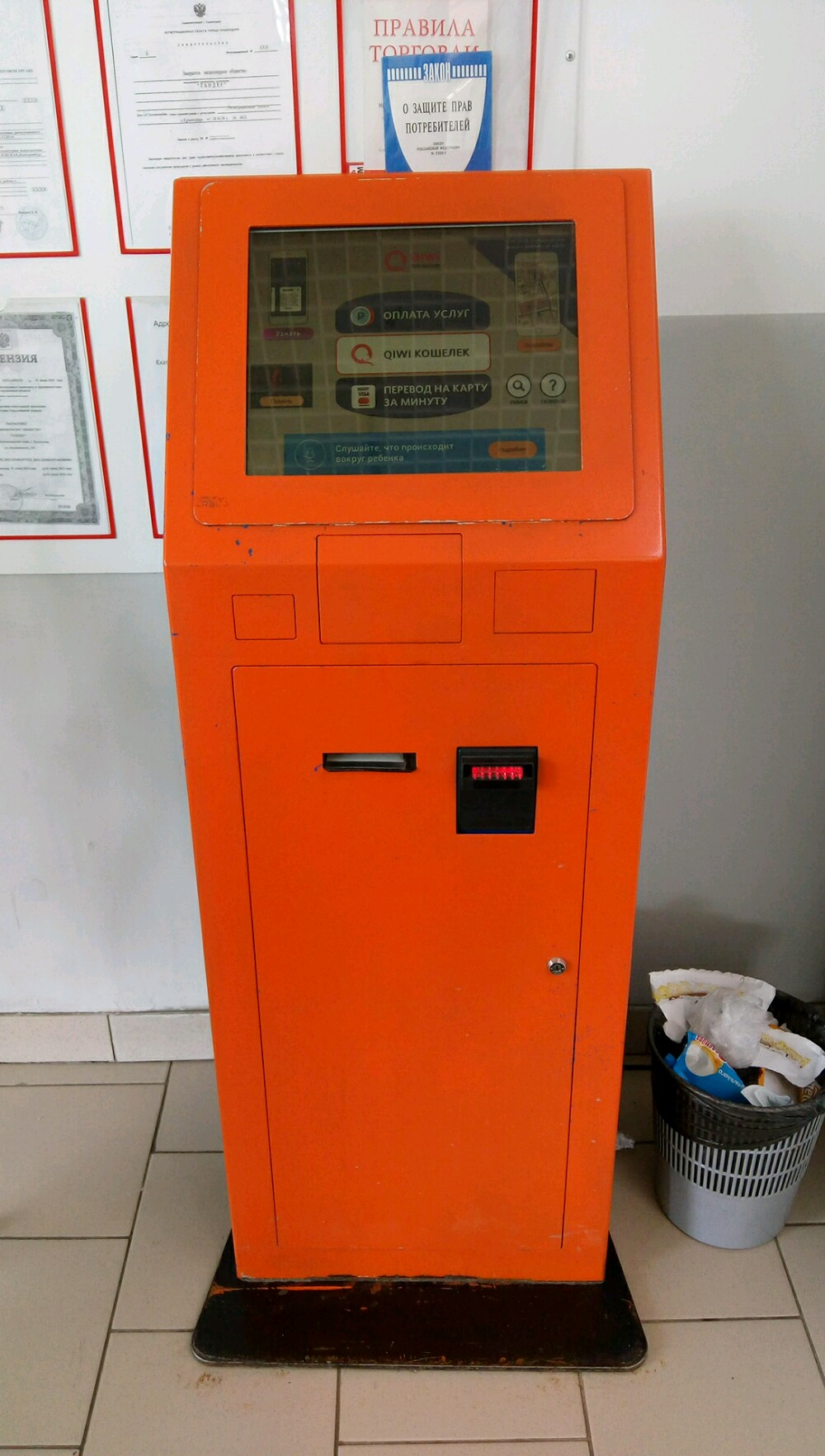 Игровые автоматы слоты бесплатно