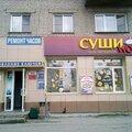 Мастерская по изготовлению ключей, Установка дверей и замков в Городском округе Новосибирск