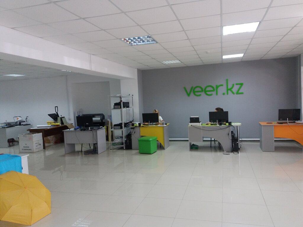рекламная продукция — Veer. kz — Костанай, фото №1