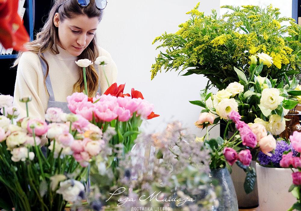 Цветочных букетов, магазин цветов мимоза самара