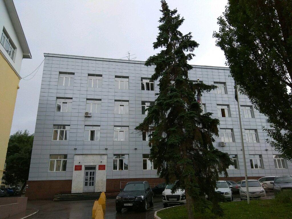 Адрес суда кировского района уфы