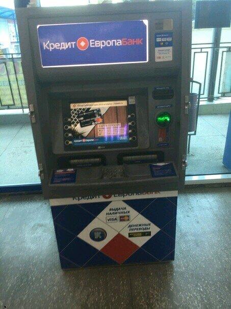 кредит европа банк банкоматы в челябинске