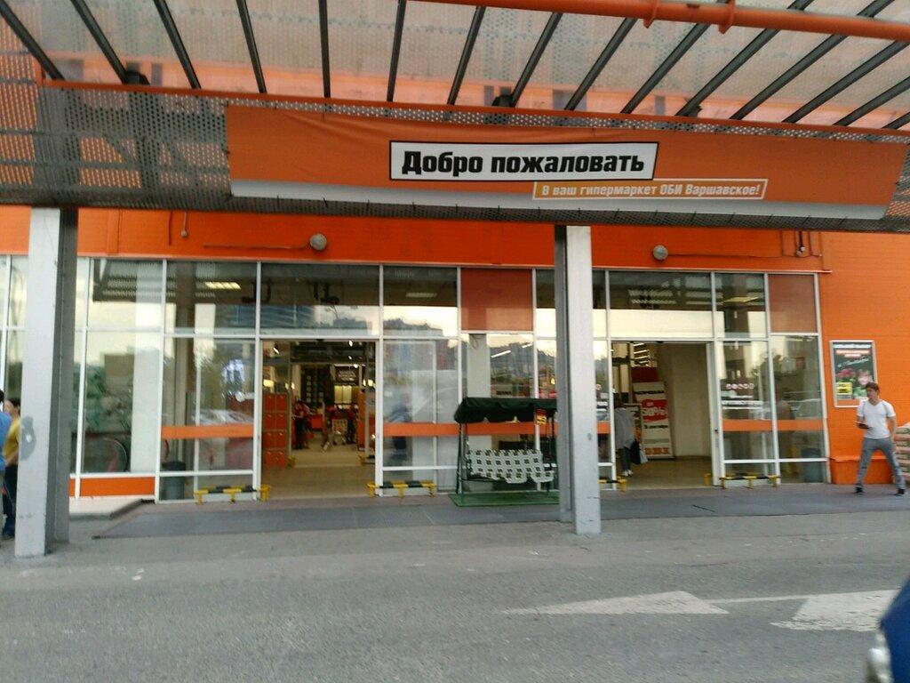 Оби Интернет Магазин Варшавское Шоссе