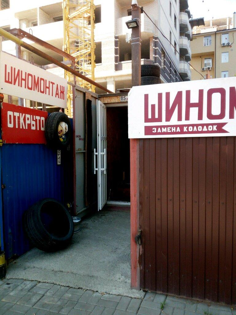 шиномонтаж — Шиномонтаж — Ростов-на-Дону, фото №2