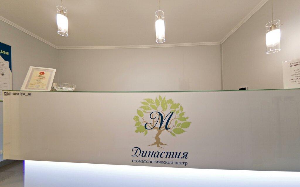 стоматологическая клиника — Стоматология Династия-М — Москва, фото №2