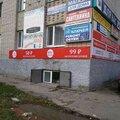 Парикмахерская, Услуги маникюра и педикюра в Городском округе Новочебоксарск