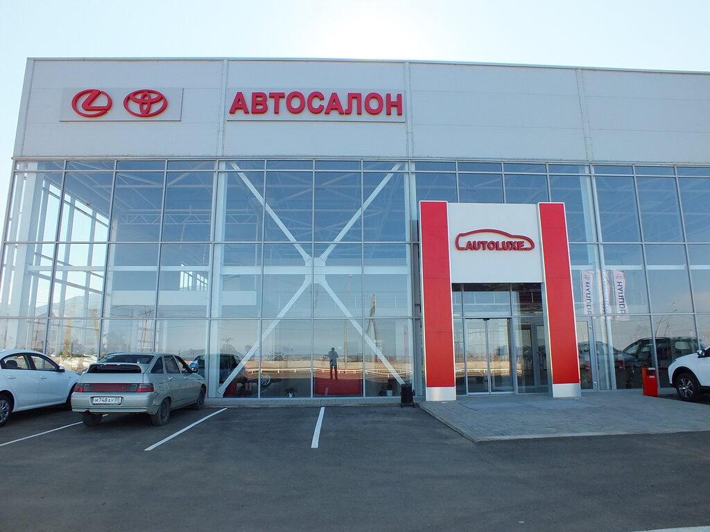 Автолюкс автосалон москва отзывы автоломбард искитим