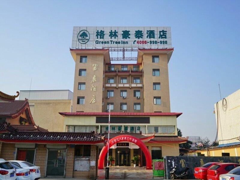 GreenTree Inn JiangSu XuZhou Pizhou Railway Station Jiefang West Road Business Hotel