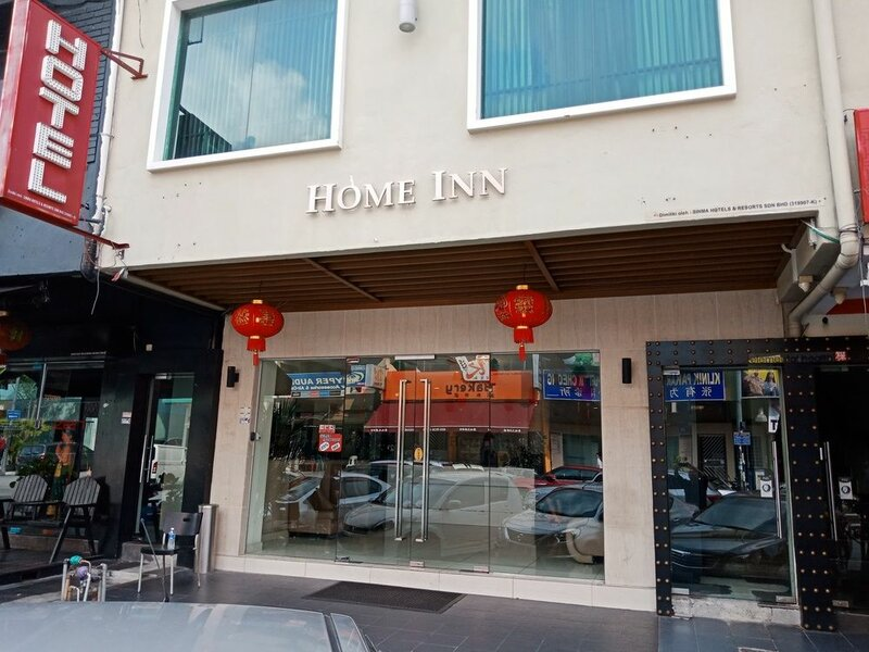 Home Inn 1 Taman Segar