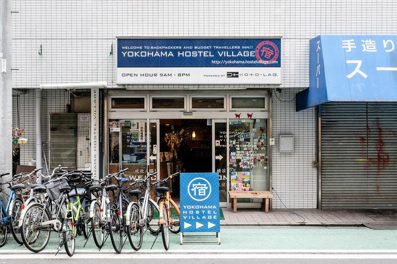 Yokohama Hostel Village Hayashi-kaikan