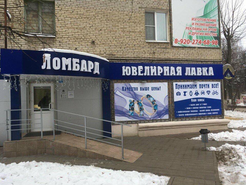 Новомосковске часы в работы ломбард часы хабаровск продам