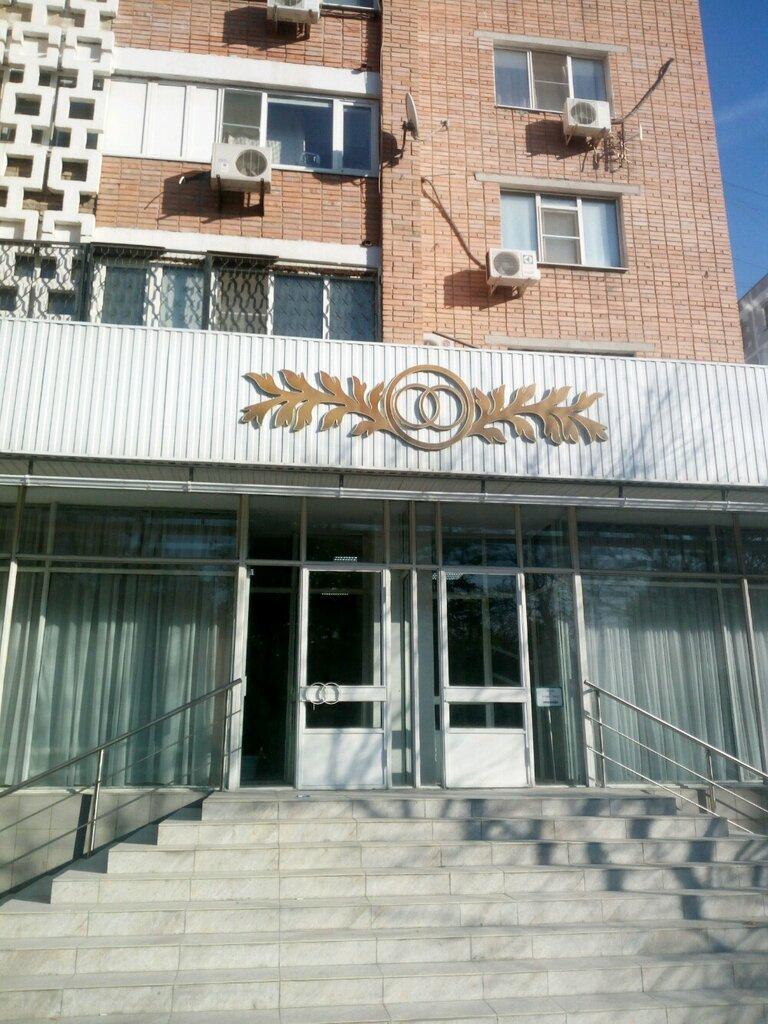 ЗАГС — ЗАГС Первомайского района — Ростов-на-Дону, фото №1