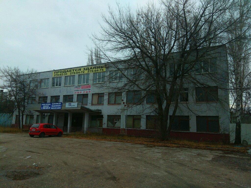 Бетон 163 бетон кзн