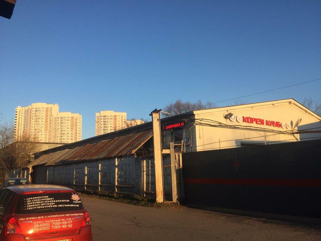 автосервис, автотехцентр — Корея клуб — Москва, фото №1