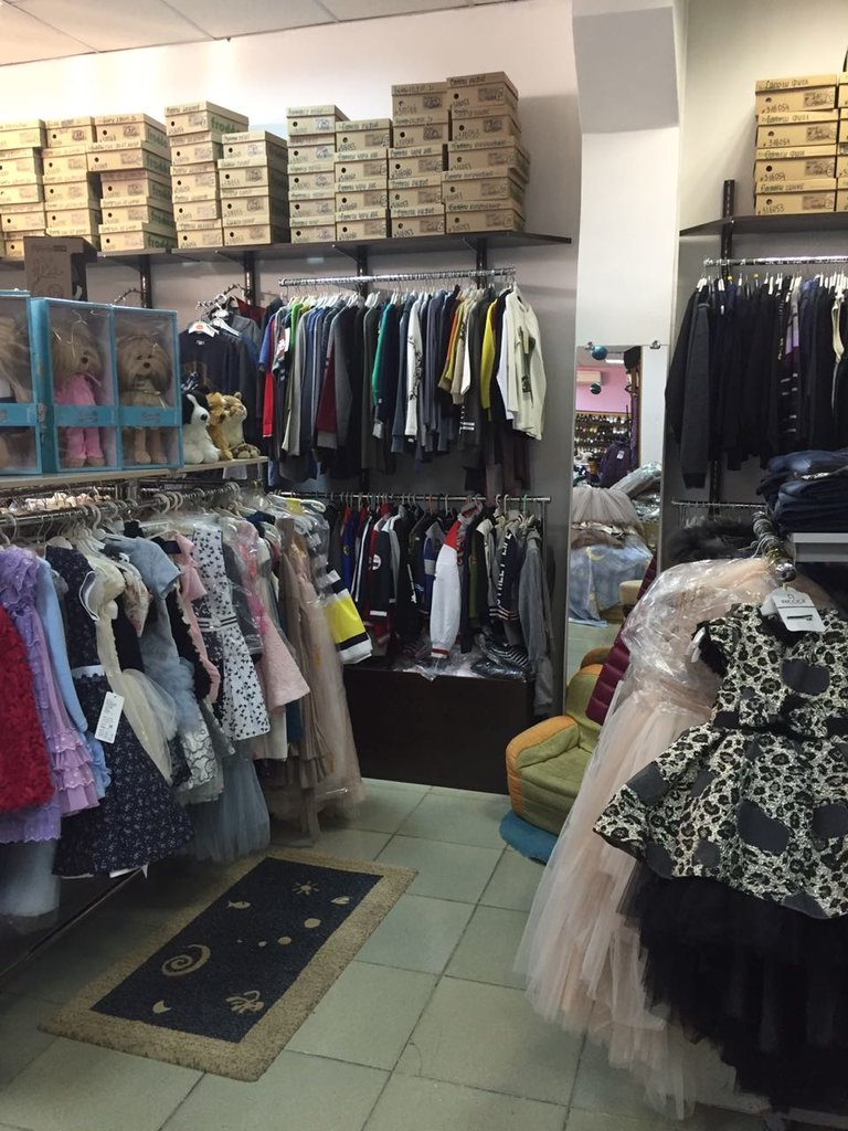 2ef56f798 магазин детской обуви — Детская правильная обувь — Владивосток, фото №1