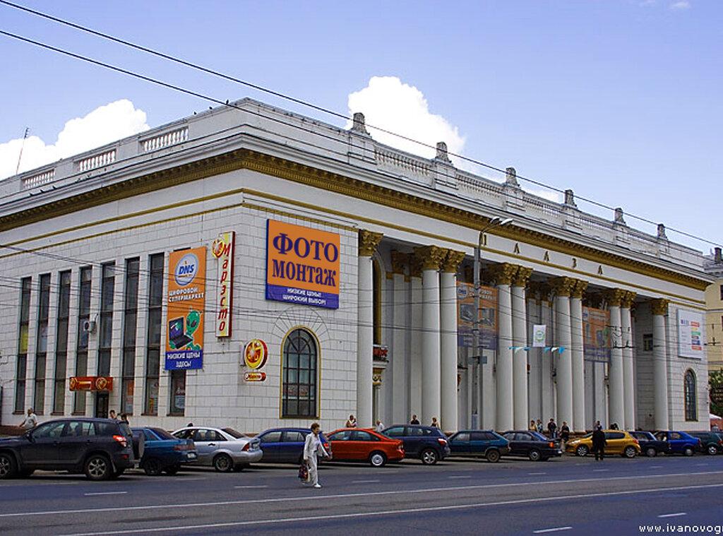 Кинотеатр центральный фото здания внутри иваново открывают сезон
