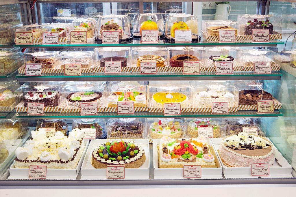 ооо парус лыткарино торты фото одежда представлена магазине