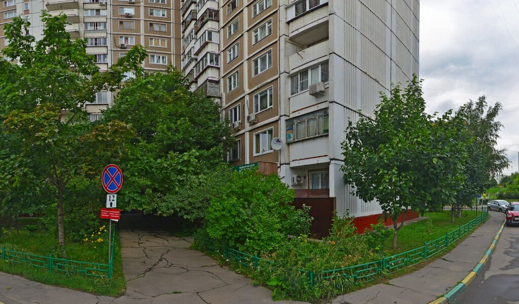 Панорама медцентр, клиника — Асклепион — Москва, фото №1