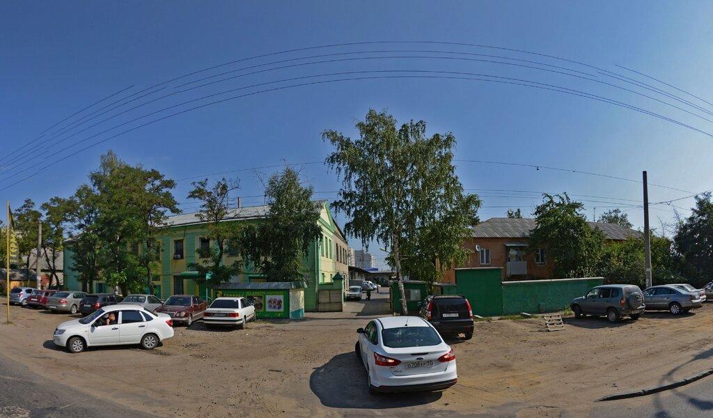 Панорама молочный магазин — Молоко — Воронеж, фото №1