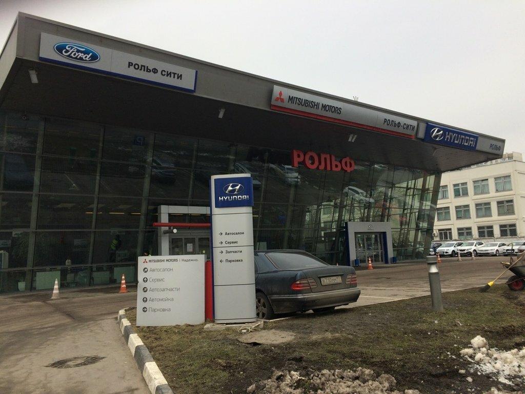 Москва автосалоны по ярославскому шоссе москва автосалоны дэу нексия