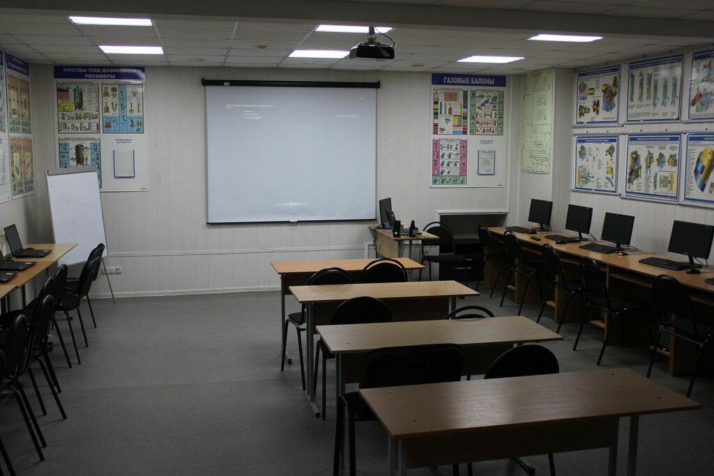 центр повышения квалификации — Учебный центр Развитие — Подольск, фото №2
