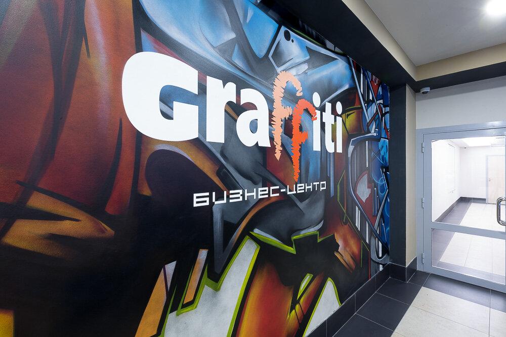 бизнес-центр — Graffiti — Санкт-Петербург, фото №1