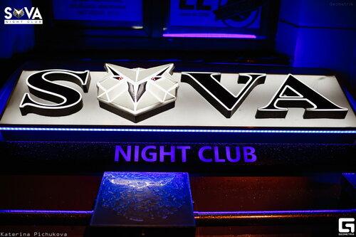Ночные клуба в симферополе стриптиз клуб в ханты мансийске