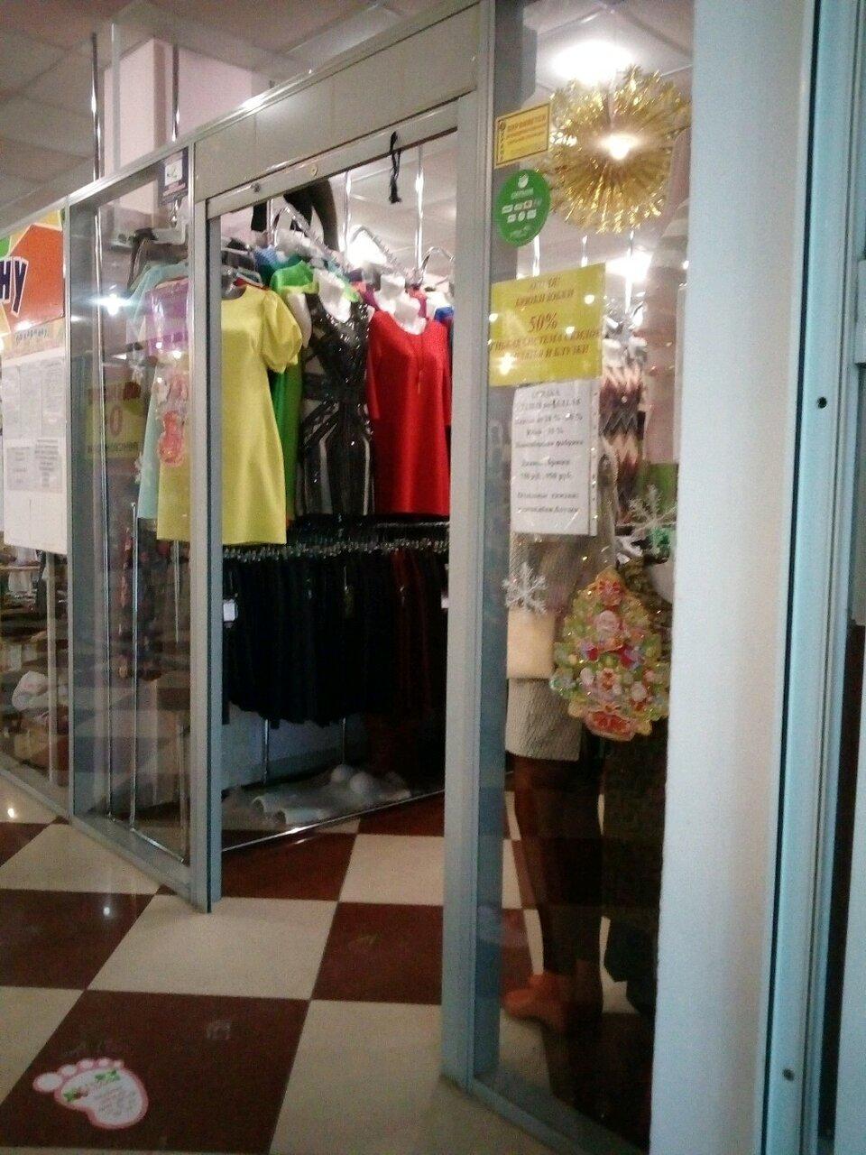 Магазин Одежды Ярослава В Омске