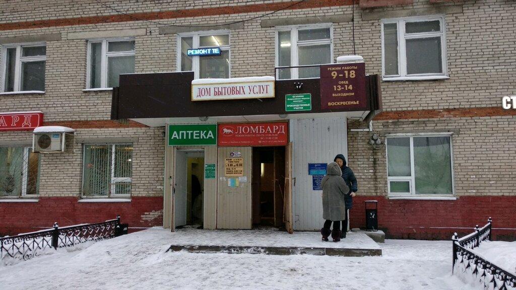 Лялин вадим михайлович адвокат