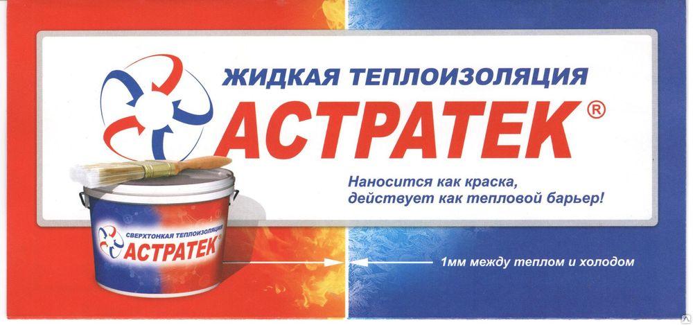 астратек