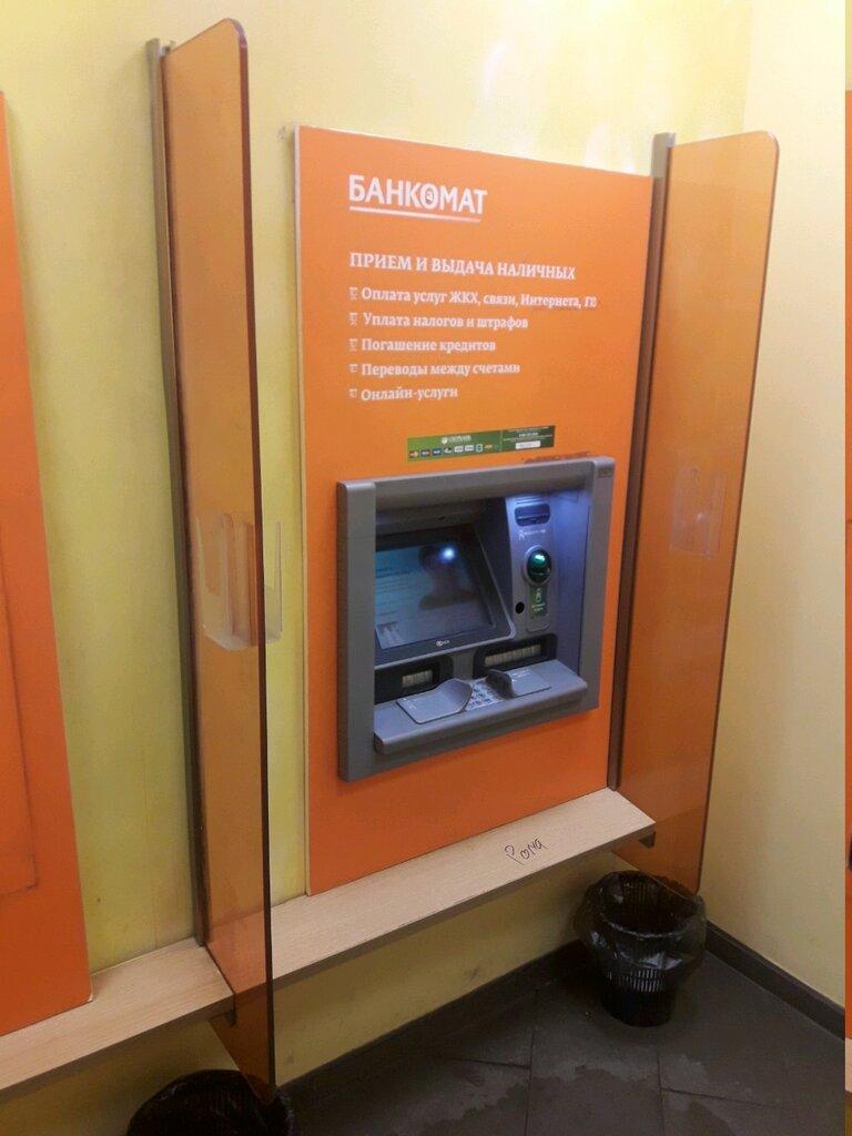 Банкомат хоум кредит щелково