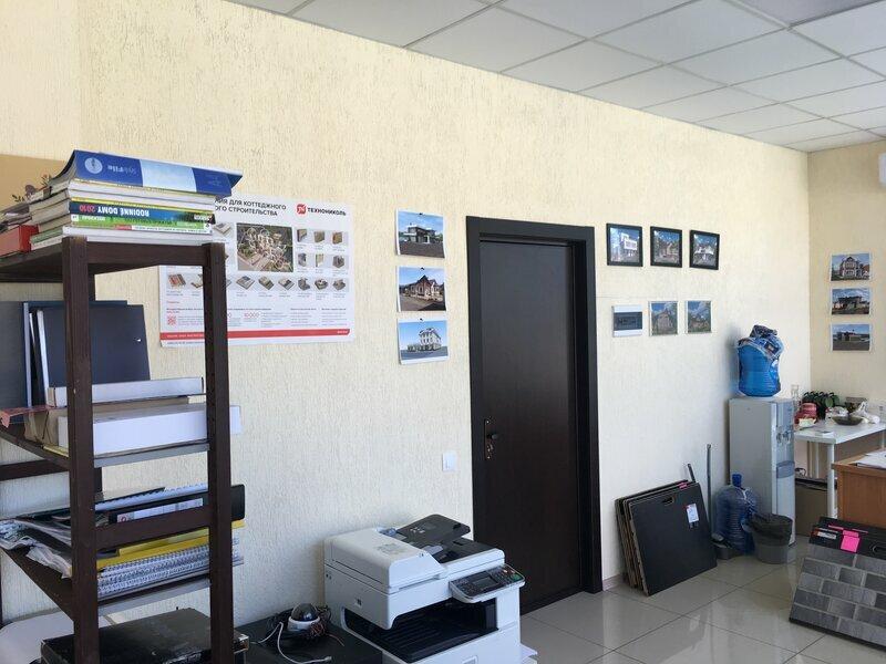проектная организация — Проект23 — Краснодар, фото №5