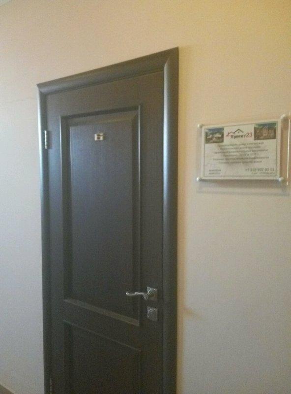 проектная организация — Проект23 — Краснодар, фото №8