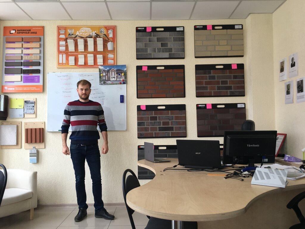 проектная организация — Проект23 — Краснодар, фото №3