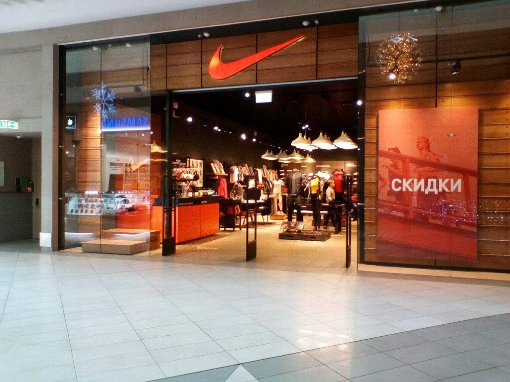 4e0b13b3 Nike - спортивная одежда и обувь, метро Проспект Победы, Казань ...