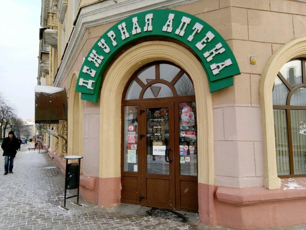 аптека — Дежурная аптека — Могилёв, фото №1