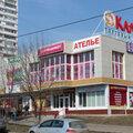 Kaleva, Остекление балконов и лоджий в Рязани