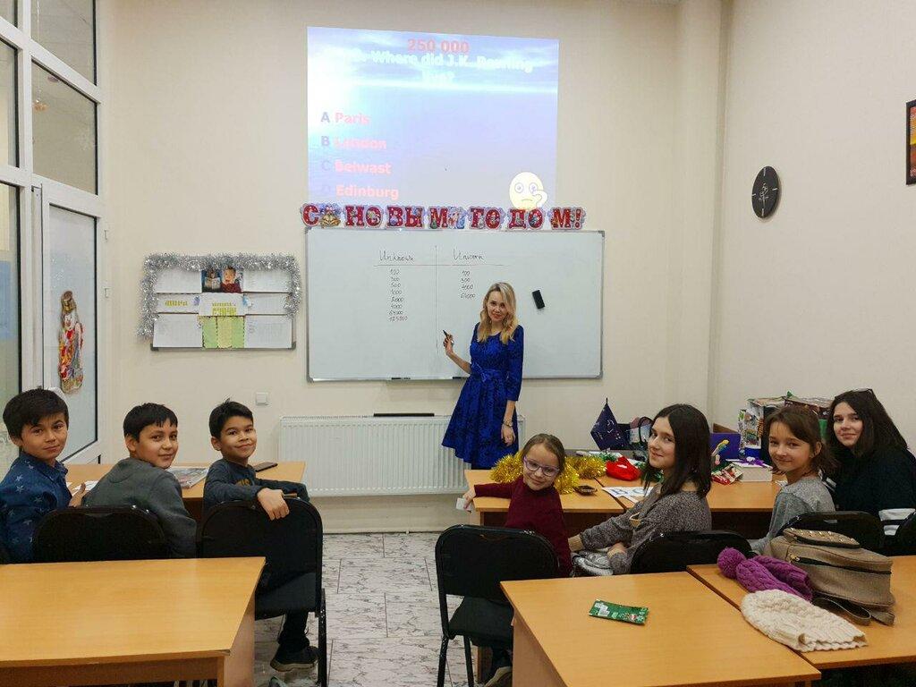 учебный центр — Пять с плюсом — Ташкент, фото №2