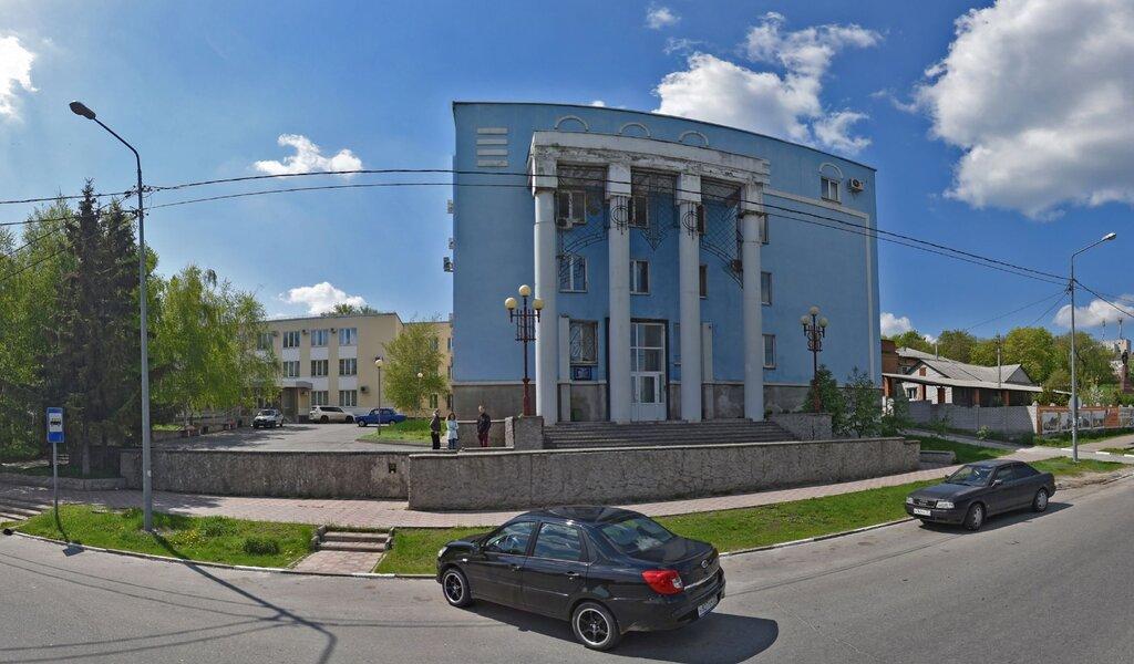 будут выданы здание прокуратуры города старый оскол фото продажа необрезной
