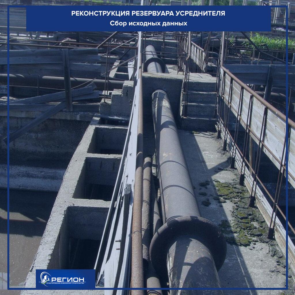 проектная организация — Регион — Петрозаводск, фото №2